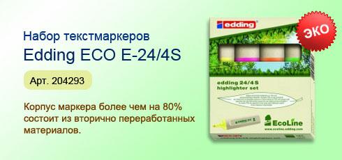 Набор текстмаркеров Edding ECO E-24/4S
